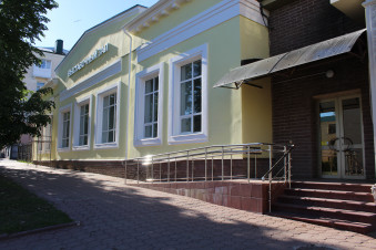 Выставочный зал МРМИИ им. С.Д. Эрьзи